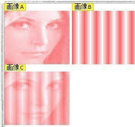 アルファブレンド_処理前後画像.jpg