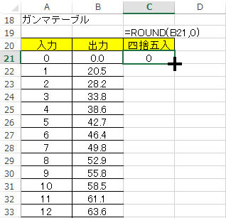 エクセル_高速コピー_ダブルクリック.jpg