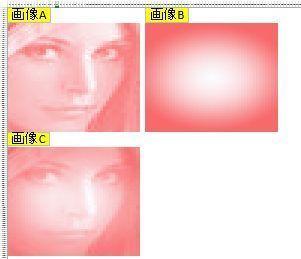 画像の加算2.jpg